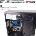 Компьютер ARTLINE Home H44 v02 (H44v02) - изображение 2