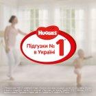 Трусики-подгузники Huggies Elite Soft Pants 3 (M) 25 шт (5029053546964) - изображение 7