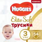 Трусики-подгузники Huggies Elite Soft Pants 3 (M) 54 шт (5029053546995) - изображение 1
