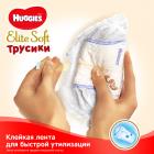 Трусики-подгузники Huggies Elite Soft Pants 3 (M) 54 шт (5029053546995) - изображение 7