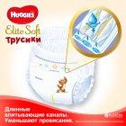 Трусики-подгузники Huggies Elite Soft Pants 4 (L) 21 шт (5029053546971) - изображение 5