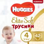 Трусики-подгузники Huggies Elite Soft Pants 4 (L) 42 шт (5029053547008) - изображение 1