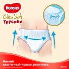 Трусики-подгузники Huggies Elite Soft Pants 4 (L) 42 шт (5029053547008) - изображение 6
