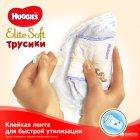 Трусики-подгузники Huggies Elite Soft Pants 5 (XL) 19 шт (5029053546988) - изображение 6