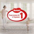 Трусики-подгузники Huggies Elite Soft Pants 5 (XL) 19 шт (5029053546988) - изображение 8