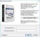 Hetman Internet Spy для анализа истории браузера Офисная версия для 1 ПК на 1 год (UA-HIS1.0-OE) - изображение 7