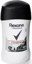 Дезодорант-антиперспірант Rexona Антибактеріальна та невидима 40 мл (46195890) - зображення 2