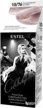 Краска-уход для волос Estel Celebrity Скандинавский блондин 28034 (4606453018430) - изображение 1