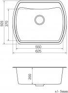 Кухонная мойка VANKOR Norton NMP 01.63 Terra + сифон одинарный VANKOR Стандарт - изображение 5