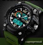 Чоловічі годинники Skmei Disel 1283 - зображення 3