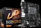 Материнська плата Gigabyte B450M S2H V2 (sAM4, AMD B450, PCI-Ex16) - зображення 5