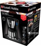Капельная кофеварка RUSSELL HOBBS Adventure 24010-56 - изображение 2