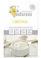 Закваска Zakvaskin для Сметаны 1 г закваска прямого внесения на 3 л молока - изображение 1