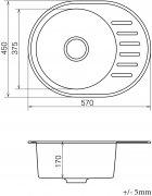 Кухонна мийка VANKOR Lira LMO 02.57 Beige + сифон одинарний VANKOR Стандарт - зображення 5