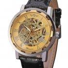 Чоловічий годинник Winner Simple без автопідзаведення - зображення 1