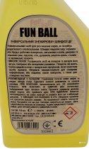Обезжириватель универсальный KITER Fun Ball 750 мл (8033300233016) - изображение 2