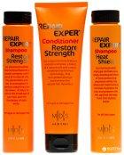 Косметичний набір Mades Cosmetics для догляду за волоссям Захист і відновлення (8710444240802) - зображення 2