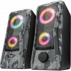 Акустическая система Trust GXT 606 Javv RGB-Illuminated Khaki (23379) - изображение 1