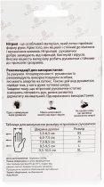 Одноразовые перчатки Nitromax нитриловые без пудры Размер L 10 шт Розовые (9869201152076) - изображение 2