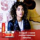 Віск для укладання волосся Wella Shockwaves Indie Wax 75 мл (3614226254368) - зображення 6