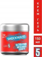 Крем-гель для волосся Wella Shockwaves суперсильної фіксації 150 мл (3614226254269) - зображення 2