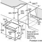 Духовой шкаф электрический SIEMENS HB537A2S00 - изображение 2