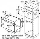 Духовой шкаф электрический SIEMENS HB537A2S00 - изображение 4