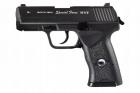 Пневматический пистолет Borner Special Force W118 + в подарок 30 баллончиков и 1000 шариков - изображение 1