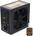Vinga 600W (VPS-600B) - зображення 1