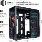 Корпус QUBE QB928A Black (QB928A_WRNU3) - изображение 3