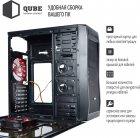 Корпус QUBE QB928A Black (QB928A_WRNU3) - изображение 4