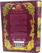 Чай черный листовой Sun Gardens Книга чая: Весна Том 1 жестяная банка 100 г (SG 191) (4820082705169) - изображение 2