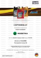 Моторное масло Alpine Racing 4T 5W-50 1 л (2425-1) - изображение 2