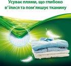Упаковка геля для стирки Persil Color Deep Clean Lavender 2 л х 4 шт (9000101315745) - изображение 7
