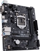 Материнська плата Asus Prime H310M-R R2.0 (s1151 v2, Intel H310, PCI-Ex16) - зображення 3