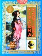Фиточай Літаюча ластівка Глаз Дракона (лонган) 20 x 3 г (4820166090556) - изображение 1