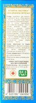 Фиточай Літаюча ластівка Глаз Дракона (лонган) 20 x 3 г (4820166090556) - изображение 4