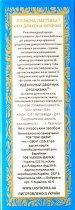 Фиточай Літаюча ластівка Глаз Дракона (лонган) 20 x 3 г (4820166090556) - изображение 5