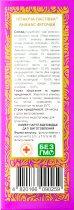Фиточай Літаюча ластівка Ананас 20 x 3 г (4820166090259) - изображение 3