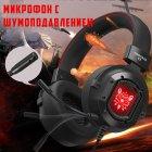 Игровые наушники Onikuma K3 с микрофоном и RGB подсветкой проводные Black (K3) - изображение 5