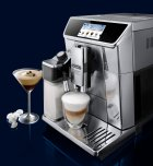 Кофемашина DELONGHI ECAM 650.85 MS - изображение 5