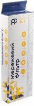 Мережевий фільтр PowerPlant 3 м 5 розеток (PPSA10M30S5B) - зображення 3
