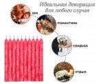 Набор свечей из пальмового воска Сandlesbio Palm Wax Красный 2х18 см 30 штук (WP 05 - 20/180) - изображение 1
