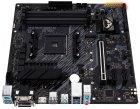 Материнская плата Asus TUF Gaming A520M-Plus (sAM4, AMD A520, PCI-Ex16) - изображение 3