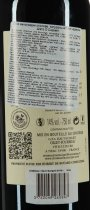 Вино PVS Chateau Haut-Surget червоне сухе 0.75 л 14-% (3760049260847) - зображення 3