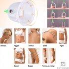 Вакуумные антицеллюлитные массажные пластиковые банки DYKL - с насосом для вакуумного массажа всего тела 12шт набор, белые - изображение 3
