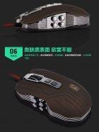 """Мышь игровая Jason JS-X9 Brown 9D оптическая 2400DPI """"дышашяя"""" 4х цветная LED подсветка - изображение 11"""