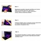 """Универсальная наклейка на ноутбук 15.6""""-13.3"""" 380х250 мм IdeaClock Рев матовый Матовая - изображение 3"""