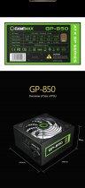 GameMax GP-850 850W - изображение 18