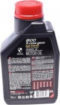 Моторное масло Motul X-cess 8100 gen2 5W-40 1 л (368201) - изображение 2